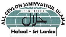 Halal Sri Lanka